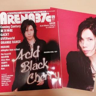 ARENA37℃ 2009/09 Acid Black cherry(音楽/芸能)