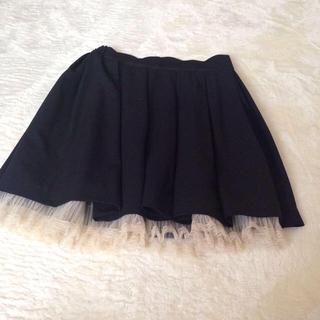 シークレットマジック(Secret Magic)のスカート(ひざ丈スカート)