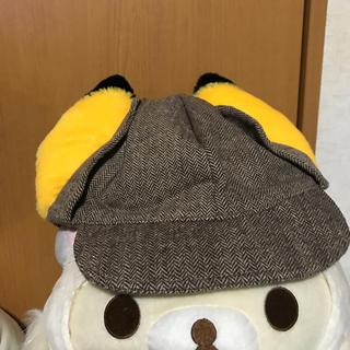 ポケモン(ポケモン)の名探偵ピカチュウ 耳付き帽子(帽子)
