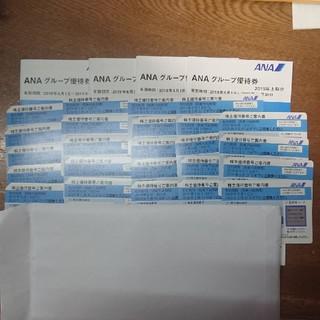 エーエヌエー(ゼンニッポンクウユ)(ANA(全日本空輸))のana 株主優待券 24枚 冊子4冊(航空券)