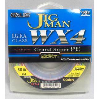 ジグマン WX4 50lb 4号 300m PEライン(釣り糸/ライン)