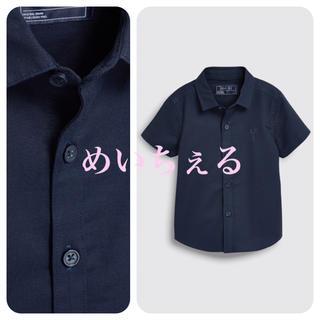 ネクスト(NEXT)の【新品】next ネイビー 半袖オックスフォードシャツ(ヤンガー)(シャツ/カットソー)