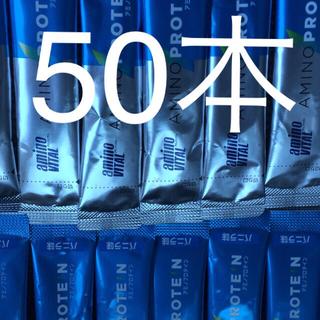 味の素 - アミノバイタル プロテイン バニラ味 50本 アミノバイタルプロテイン