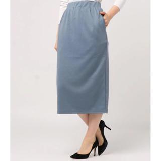 ウィゴー(WEGO)のWEGO  ひざ丈タイトスカート(ひざ丈スカート)