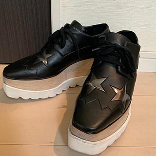 ステラマッカートニー(Stella McCartney)のプー様専用(ローファー/革靴)