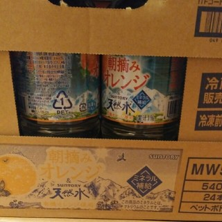SUNTORY 朝摘みオレンジ 48本 2ケース