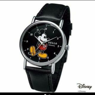 Disney - ミッキーマウス 腕時計♥️ディズニー♥️mini 6月号♥️新品未開封♥️