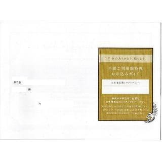 エヌティティドコモ(NTTdocomo)のNTT docomo dCARD GOLD 年間ご利用特典 10800円分(その他)