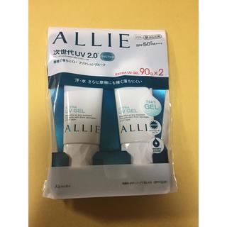 アリィー(ALLIE)の新品未使用♡アリー日焼け止め♡2本セット(日焼け止め/サンオイル)