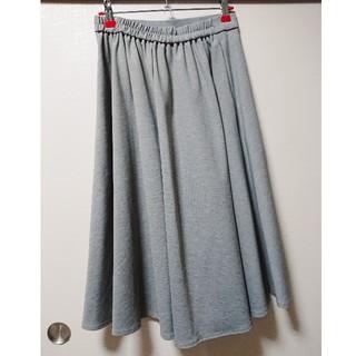 ジーユー(GU)のスウェット生地 グレー スカート(ロングスカート)