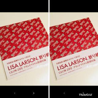 リサラーソン(Lisa Larson)のリサラーソン 折り紙 3種×3枚×2セット マイキー ミンミ ルドルフ(その他)