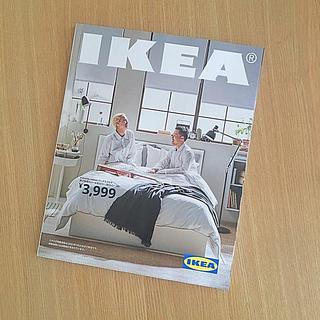イケア(IKEA)のIKEA カタログ 2020(住まい/暮らし/子育て)