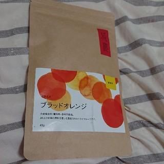 愛媛 純農 ブラッドオレンジ ドライフルーツ(フルーツ)