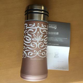 タリーズコーヒー(TULLY'S COFFEE)のタリーズ  ベルボトル ローズピンク  サーモマグ(タンブラー)