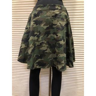 ウィゴー(WEGO)のブラウニー美良品 ボリュームフレアスカート  2点以上まとめ買い値下げ!(ひざ丈スカート)
