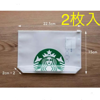 スターバックスコーヒー(Starbucks Coffee)のスターバックス スタバ ジッパーバッグ(日用品/生活雑貨)