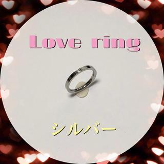 ジルコニア 指輪 レディース 16.5号 シルバー リング 1個(リング(指輪))