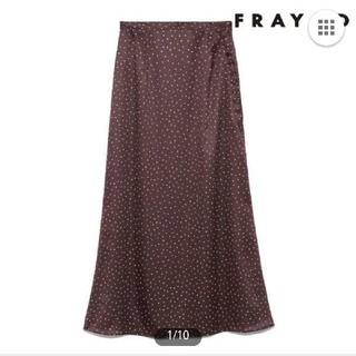 フレイアイディー(FRAY I.D)のFRAY I.D サテン ドット スカート(ロングスカート)
