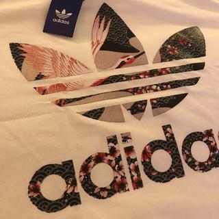 アディダス(adidas)の新品 アディダス オリジナルス Tシャツ ホワイトx和柄(Tシャツ/カットソー(半袖/袖なし))