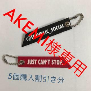 【AKEMI様専用】フライトタグ調スニーカータグ【Futura】(スニーカー)