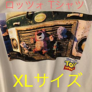 トイストーリー(トイ・ストーリー)のロッツォ Tシャツ 新品未使用(Tシャツ/カットソー(半袖/袖なし))