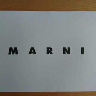 マルニ(Marni)のMARNIファミリーセール入館証(その他)