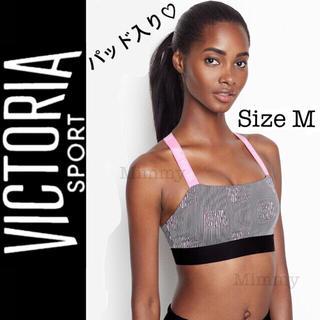 ヴィクトリアズシークレット(Victoria's Secret)のクリスクロス ロゴ スポブラ♡ピンク オプティックVS(ブラ)