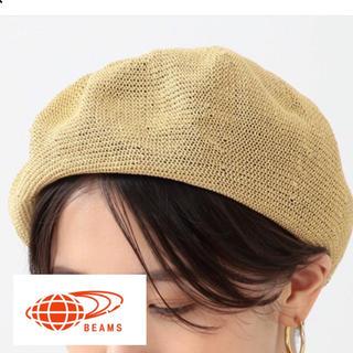 レイビームス(Ray BEAMS)のサーモベレー帽 麦わら ベージュ(ハンチング/ベレー帽)