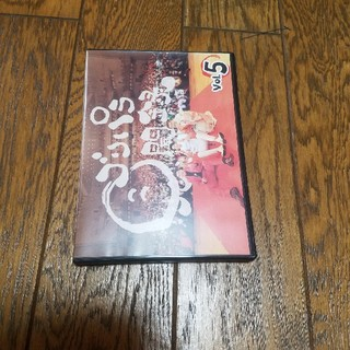 ゴリパラ見聞録 DVD Vol.5(お笑い/バラエティ)