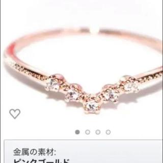 14Kゴールド(リング(指輪))