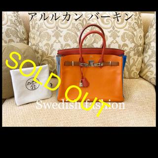 エルメス(Hermes)のアルルカン◆スーパーレアバーキン◆大変美品◆エルメスバーキン35(ハンドバッグ)