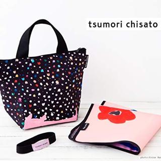 ツモリチサト(TSUMORI CHISATO)のクックパッド×ツモリチサト(弁当用品)