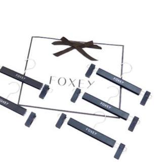 フォクシー(FOXEY)の未使用!FOXEY現行スカートハンガー♪5本セット(押し入れ収納/ハンガー)