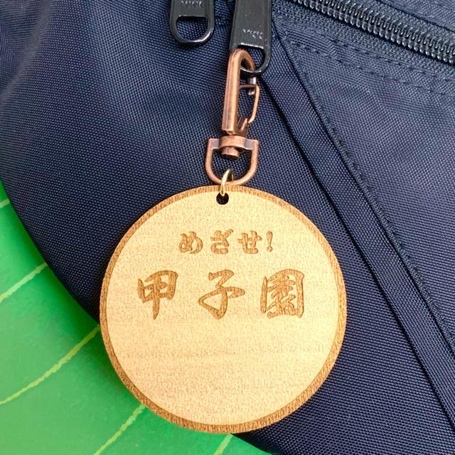【送料無料】名入れ可 レーザー彫刻 (ベースボールVer.)スポーツキーホルダー メンズのファッション小物(キーホルダー)の商品写真