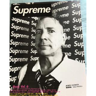 シュプリーム(Supreme)のSupreme ムック本(その他)