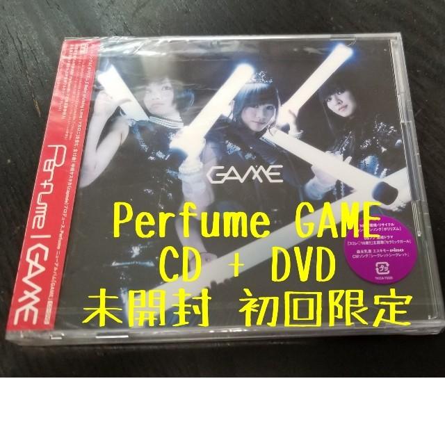 Perfume GAME CD+DVD 初回限定未開封新品 エンタメ/ホビーのCD(ポップス/ロック(邦楽))の商品写真