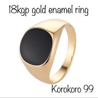 18kgpゴールド ブラックエナメル リング 【20号】(リング(指輪))