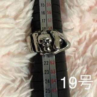 19号 スカロ ファッションリング・男女兼用(リング(指輪))