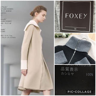 フォクシー(FOXEY)の【美品】2018年 定価18万円 カシミヤ100% バイカラー コート 38(ロングコート)