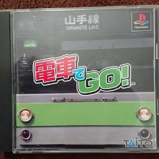 プレイステーション(PlayStation)のPS 電車でGO! TAITO 希少 レア(携帯用ゲームソフト)