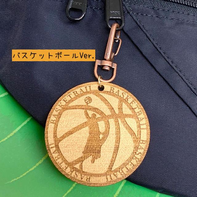 【送料無料】名入れ可 レーザー彫刻 (バスケVer.)スポーツキーホルダー レディースのファッション小物(キーホルダー)の商品写真