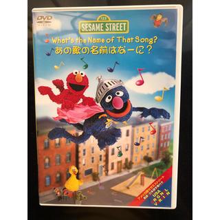 SESAME STREET - セサミストリートの英語版DVD