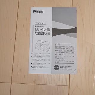 ツインバード(TWINBIRD)のsusi様専用超音波洗浄器(日用品/生活雑貨)