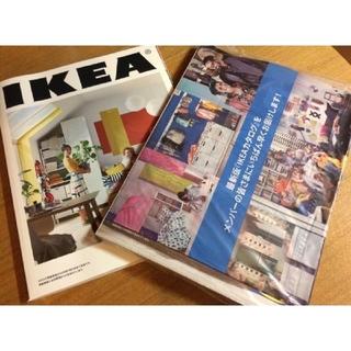 イケア(IKEA)のIKEA 最新2020、2019 カタログ 2冊セット(住まい/暮らし/子育て)