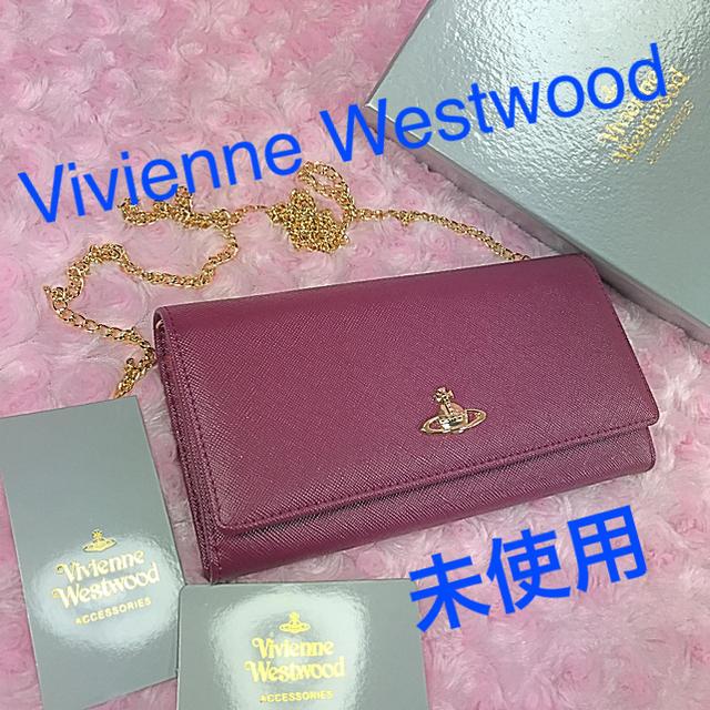 Vivienne Westwood - 未使用 ヴィヴィアンウエストウッド  長財布 チェーンウォレットの通販 by ぽにょ|ヴィヴィアンウエストウッドならラクマ