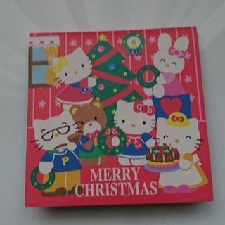 ハローキティ(ハローキティ)のハローキティクリスマスカード(カード/レター/ラッピング)