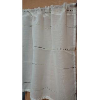 ベルメゾン(ベルメゾン)のカフェカーテン 50×150センチ ベルメゾン (カーテン)