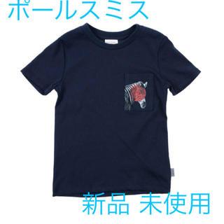 ポールスミス(Paul Smith)の新品 未使用 ポールスミス  Tシャツ 110cm(Tシャツ/カットソー)