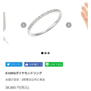ポンテヴェキオ(PonteVecchio)のポンテヴェキオ❁︎ K10WGダイヤモンドリング(リング(指輪))