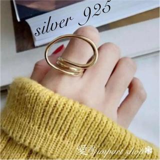 アメリヴィンテージ(Ameri VINTAGE)のシルバー 925 ☘ トレンディ ツイスト リング ☘ gold ☘ 刻印入(リング(指輪))